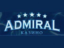 Играть бесплатно в казино адмирал казино игровые автоматы бесплатные игры